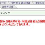 1630e2c43aad6752a73261c11361698aecb3af9f.69.2.9.2