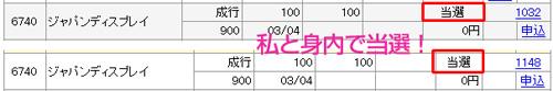 b56cbe1930b7d5d47c0f429c6c5a8d5cff9e0220.69.2.9.2