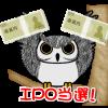 IPO「ゆうちょ銀行」。マネックス証券のNISA口座で補欠から繰上げ当選に!!