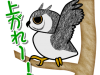 IPO「JR九州」の初値予想が上方修正されました。上限予想では利益が6万円に。