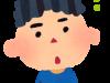 質問「JR九州の株はいつ売りますか?」