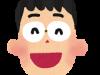 身内のT君が人気IPO「SYSホールディングス」に当選!