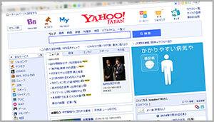 ネット検索サイトYahoo!Japan