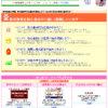 2005年のホームページ