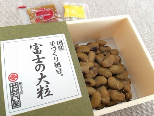 富士の大粒