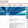 デジタル・インフォメーション・テクノロジー