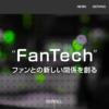 Fantech事業を行っている「SKIYAKI(スキヤキ)」のIPOが承認