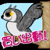 NISA口座にて「オリックス」と「三井物産」を購入!