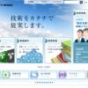 2019年3社目。「東海ソフト」のIPOが承認。