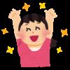 2017年 株で得た利益を発表致します( *´艸`) - 楽しい優待生活をめざす主婦ブログ