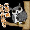 「日本郵政」の「PO」に申込みました!当確は間違いなし!?