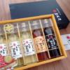 オリックスの株主優待「マルホン胡麻油 セサミセット」が到着!