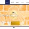 クルーズ旅行会社「ベストワンドットコム」のIPOが承認。