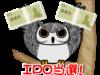 人気IPO「ジーニー」に当選!!